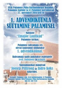 Palamuse 2016